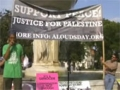 [AL-QUDS 2012][AQC] Washington, DC USA : Noor Tagouri - 17 August 2012 - English