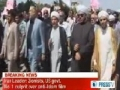 [13 Sept 2012] Protests about anti Islam film - English