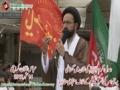 رسول ص کی شان میں گستاخی کے خلاف احتجاجی مظاہرہ - Karachi 14 Sep 2012 - Urdu