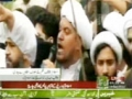 [14 Sept 2012] MWM Protest Against American film Such news - Urdu