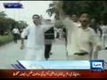 Dunya News: MWM Protest Against American Film - Urdu