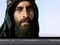 [03] سیریل جابربن حیان - Serial Jabir Bin Hayyan - Urdu