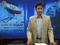 [16 Sept 2012] Program اخبارات کا جائزہ - Press Review - Urdu
