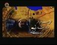 [13] سیریل جابربن حیان - Serial Jabir Bin Hayyan - Urdu