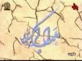 Animated - Ghazi Abbas a.s. - Alamdar-e-Karbala - All Languages