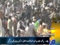 Protests in Pakistan - Geo News Headlines - 21SEP12 - Urdu