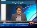 Express News: Allama Amin SHaheedi - Urdu