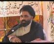 Tauheen-e-Risalat - Allama Jawad Naqvi - Majlis 2006 - Part 1 - Urdu