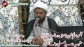 Majlis e Soyam Shaheed Namoos e Risaalat Ali Raza Taqvi - Speech H.I. Abuzar Mahdawi - 19 Sept 2012 - Urdu