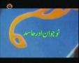 [93] Program - دلچسپ داستانیں - Dilchasp Dastanain - Urdu