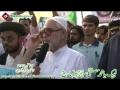[Labbaik Ya Rasoolallah March] Interview Mirza Yusuf Hussain - 21 Sept 2012 - Urdu
