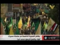 خشم جهانی مسلمانان Protests by World Muslims - Farsi