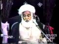 Clips: Majlis e shahdat e Gazi Abbas 2 - Allama Hussain Baksh Jara - Urdu