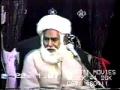 Clips: Majlis e shahdat e Gazi Abbas 4 - Allama Hussain Baksh Jara - Urdu
