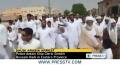 Saudi Arabia silent against insults to Islam - 25SEP12 - English