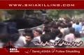 Namaz-e-Janaza Of Shaheed Kumail - Shaheed Abbas Raza - Shaheed Muhammad Raza - Urdu