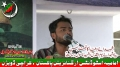 شہداء وفا کانفرنس Trana Apni Jaan Nazar - ISO Karachi Div Convention 2012-2013 - 23 September 2012 - Urdu