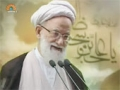 [28 Sept 2012] Tehran Friday Prayers - حجت الاسلام امامی کاشانی - Urdu