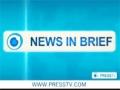 [29 Sept 2012] News Bulletin - English