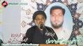 چہلم شہید ساجد موسوی - H.I. Hasan Zafar Naqvi - 22 September 2012 - Urdu