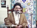 تحریک بیدارئ امت مصطفیٰ Second Meeting (Islamabad) - Ustad Syed Jawad Naqavi - Urdu