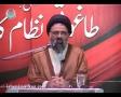 تحریک بیدارئ امت مصطفیٰ Samanabad, Lahore - Ustad Syed Jawad Naqavi - Urdu