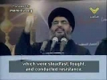 NASRALLAH - Israel Weaker Than A SPIDER WEB - Arabic sub English
