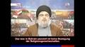 Sayed Hassan Nasrallah und Ayatollah Qasem an Bahrain - Arabic Sub German