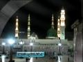 The Glorious Haj Pilgrimage - All Languages