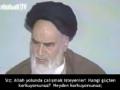 [02] Ruhullah - Imam Humeyni (r.a) - Belgeseli - Turkish