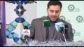 Islamic Awakening Conference 2012 - Roshan Muhammed Salih - English