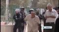 [05 Oct 2012] Israeli tour of Al-Aqsa compound sparks clash - English