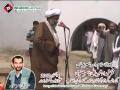 [4 Oct 2012] Speech H.I. Raja Nasir Abbas -  جنازہ والدہ شہید علی ناصر صفوی - Urdu