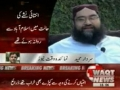 Real face of Mulvi Tahir Ashrafi of SSP -  طاہر اشرفی کا اصل چہرہ - Urdu