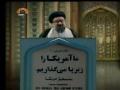 [05 Oct 2012] Tehran Friday Prayers آیت للہ سید احمد خاتمی - Urdu
