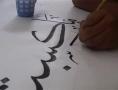 نجف؛نگارش طولانی ترین قرآن Najaf, the longest version of the Quran - Farsi