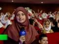روز جهانی کودک Childrens Day - Farsi