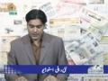 [04 Oct 2012] Program اخبارات کا جائزہ - Press Review - Urdu