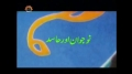 [97] Program - دلچسپ داستانیں - Dilchasp Dastanain - Urdu