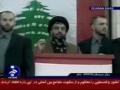 نگاهي به زندگي سيد حسن نصرالله  - Life of Sayyed Hasan Nasrullah - Farsi