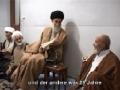 Imam Khamenei besucht Familien der Märtyrer - Persian Sub German