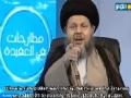 Sayyid Kamal al-Haydari: Lady Fatimah (a.s) & the leadership of Ali (a.s) Arabic Sub English