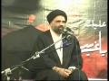 [3] Ashura Ba Unwan e Maktab - (Muharram 2009) - Ustad Syed Jawad Naqvi - Urdu