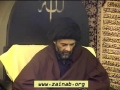 [12] Islamic Value System - People who are Hated by Allah - H.I. Abbas Ayleya - English