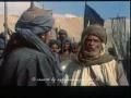 Movie - Kerbela Sahidi - 08 of 11 - Turkish