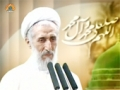 [12 Oct 2012] Tehran Friday Prayers - حجت الاسلام صدیقی - خطبہ نماز جمعہ - Urdu
