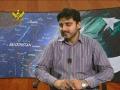 بلوچستان Balochistan ka Manzarnama - Br. Nasir Sherazi - Hamari Nigah [Al-Balagh Studio] - Urdu