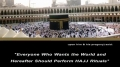 Saying of Holy Prophet Muhammad (Pbuh&hp) on Hajj -  English