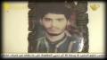 Martyr Hussein Ayoub (HD)   بعضاً من سيرة حياة الشهيد حسين أيوب - Arabic