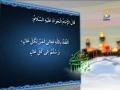 Hadith e Noor 03 - Hazrat Imam Mohammad Taqi Jawad (a.s) - Arabic Urdu